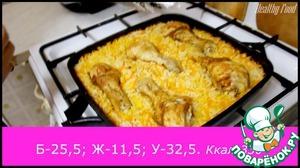 Рецепт Полезный рецепт: ленивые ножки с рисом