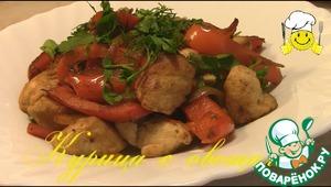 Рецепт Жареная курица с овощами по Дюкану
