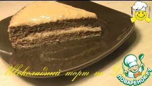 Рецепт Как сделать шоколадный торт по Дюкану