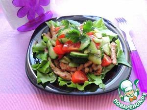 Рецепт Салат с киви и курицей