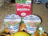 "Сыр ""Маскарпоне"" ингредиенты"