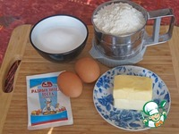 Пирог с творогом и фруктами ингредиенты