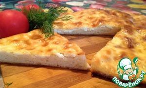 Рецепт Хачапури с адыгейским сыром