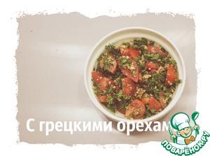 Рецепт Салат из помидоров с чесноком