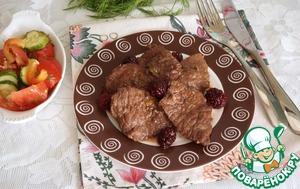 Рецепт Говядина в ежевичном соусе