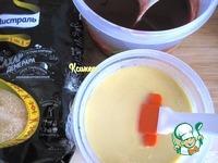 """Мороженое """"Сливочная слива"""" ингредиенты"""