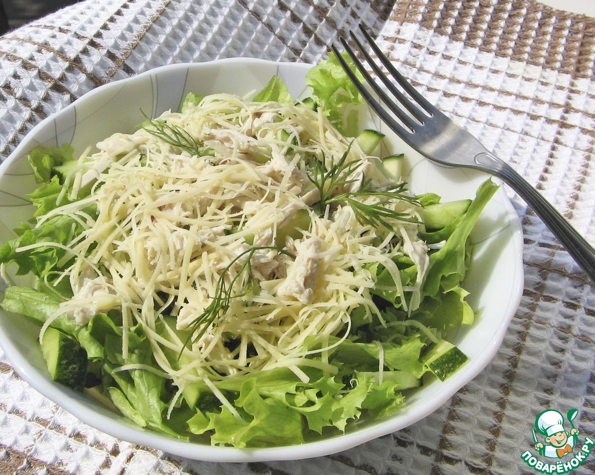 Куриные слоеные салаты рецепты с пошаговым фото