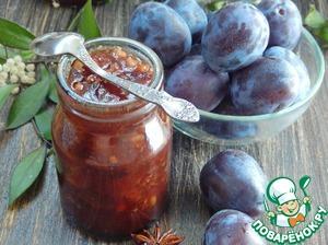 Рецепт Пряное сливовое варенье