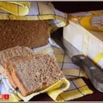 """Хлеб """"Богатырский"""""""