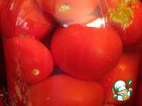 """Маринованные помидоры """"Вкуснее вкусного"""" ингредиенты"""