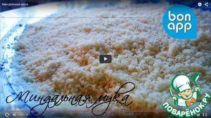 Миндальная мука рецепт с фотографиями пошагово готовим