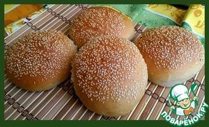 Рецепт Булочки для гамбургеров