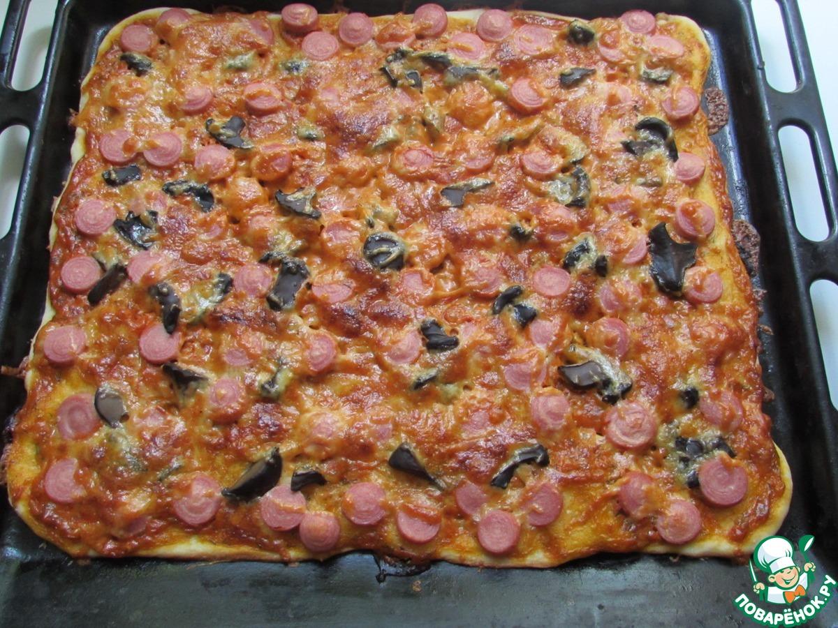 Рецепт пиццы в домашних условиях поваренок.ру