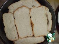 """Хлебная запеканка """"Синьор Помидор"""" ингредиенты"""