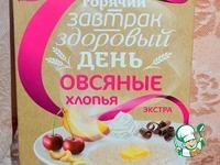 Сливочно-лимонный крем ингредиенты