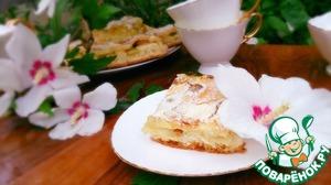 Рецепт Дрожжевой пирог с виноградом