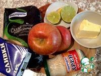 ?блочный соус с хреном <i></div><b>ингредиенты:</b></i>