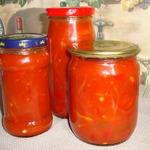 Лечо-аджика из острого перца