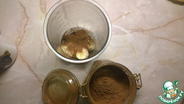 Как приготовить шоколадный коктейль в домашних