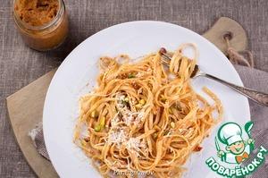 Рецепт Паста с баклажанно-фисташковым песто