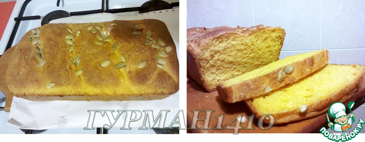 Тыквенный хлеб в мультиварке рецепты с фото пошагово
