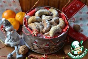 Рецепт Орехово-ванильные рогалики