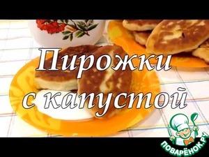 Рецепт Тесто для дрожжевых пирожков на кефире