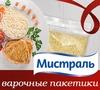 """Итоги конкурса """"Легко готовить хорошо"""""""