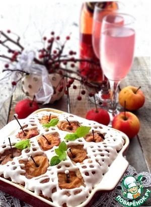 """Рецепт Яблочный пирог """"Новогодняя сказка"""""""