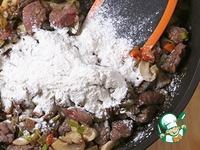 Пирог с мясом, тушенным в пиве ингредиенты
