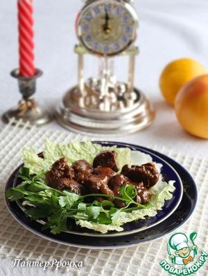 Рецепт Печень в цитрусовой карамели