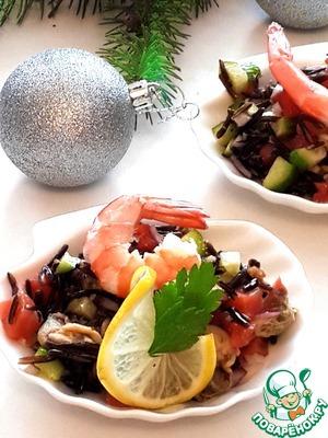 Рецепт Салат с диким рисом и морепродуктами