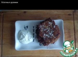Рецепт Яблочные драники на завтрак