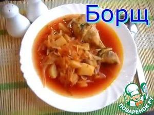 """Рецепт Борщ """"Мой любимый вариант"""""""