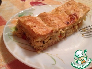 Рецепт Слоеный пирог с курицей и овощами с соевым соусом