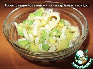Рецепт Салат из авокадо, маринованных кальмаров и яиц