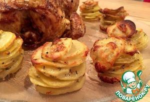 Рецепт Праздничный картофельный гарнир