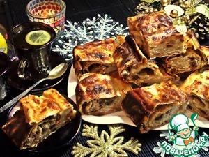 Рецепт Сладкий пирог из лаваша