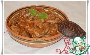 Рецепт Армянский тжвжик