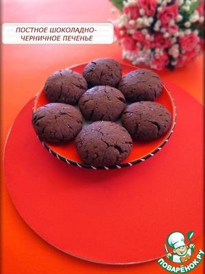 Рецепт Постное шоколадно-малиновое и шоколадно-черничное печенье