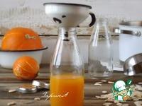 Тыквенный сок ингредиенты