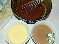 "Торт ""Три шоколада"" ингредиенты"