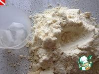 Эмпанадас с рисом и киноа ингредиенты