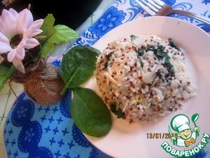 Рецепт Плов из риса, киноа и куриного филе