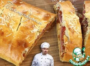 """Рецепт Пицца-рулет """"Стромболи"""""""
