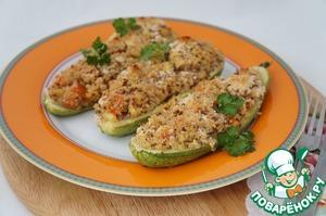 Рецепт Запеченные кабачки с киноа и овощами