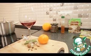 Как готовить Пряное вино