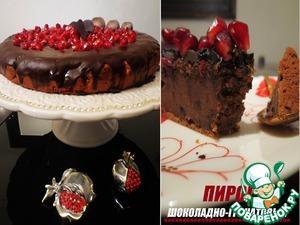 Рецепт Шоколадно-гранатовый пирог