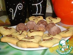 """Рецепт Песочное печенье на вареных желтках """"Для любимых"""""""