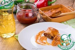 Рецепт Блинчики по-венгерски